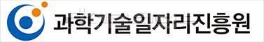 """""""지인 채용될 때까지 부당개입, 과기일자리진흥원장 해임하라"""""""